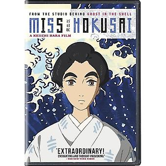 Miss Hokusai [DVD] USA import